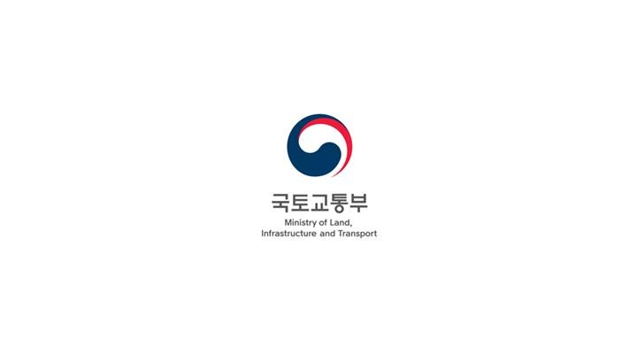 12.12일 글로벌 주택도시금융 전문가 한자리에 모인다!