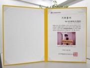 EXO 카이 팬, 생일기념 소아암 치료비 500만원 기부